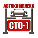 Автосервис СТО-1